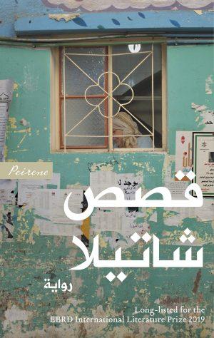Cover - v2.indd
